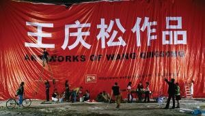 WQ_billboard,170x300cm,photo,2004